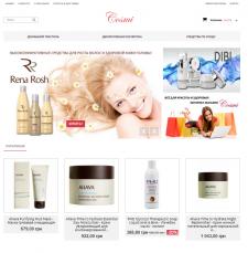 Интернет-магазин косметики и текстиля
