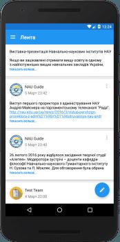 NAU Guide