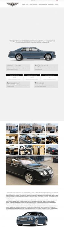 Аренда автомобилей, самолётов и квадроциклов