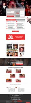 Сайт/мультилендинг. Верстка главной страницы