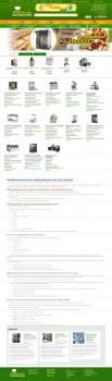 prof-store.com.ua