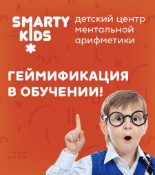 Баннер для SmartyKids