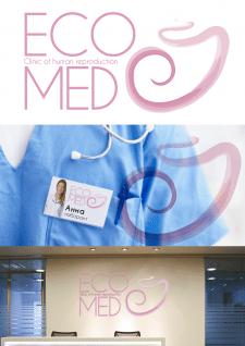 Логотип для клініки штучного запліднення Екомед