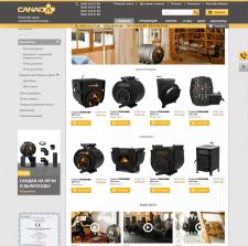Дизайн макета интернет-магазина