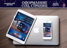 "Оформление проекта ""Книга-дневник ""Кто я?"""