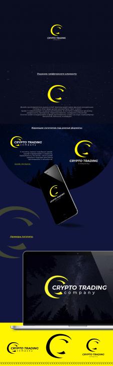 Логотип для компании на рынке криптоваюты