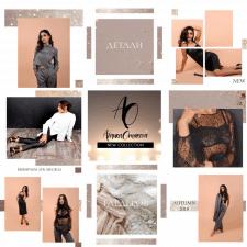 Создания общего стиля для дизайнера одежды