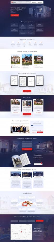 Дизайн Landind page для Alfa project