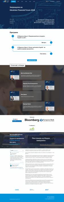UFF - обсуждения финансовых событий и тенденций