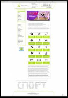 Сайт спортивных товаров «Sportiko» | WordPress