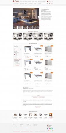 Дизайн сайта №1
