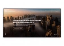 Kintsugi Estate web design