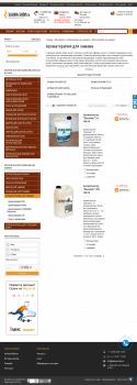 Описание товаров для сауны