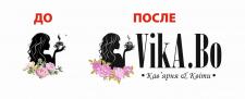 Отрисовка и доработка логотипа в векторе