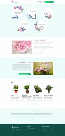 Магазин цветов Аваланж на Joomla