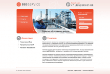 Сайт-визитка BBS service