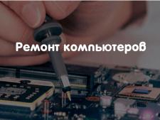 SEO-оптимизированные тексты для IT-Ukraine