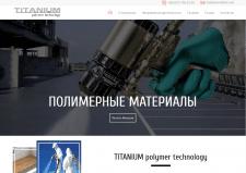 Titanium Polymer Technology