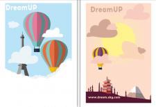 Фирменные постеры DreamUp