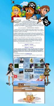 piratik.info