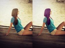 Изменить цвет волос.