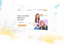 Ukraine Holst - Мастерская портретов на холсте