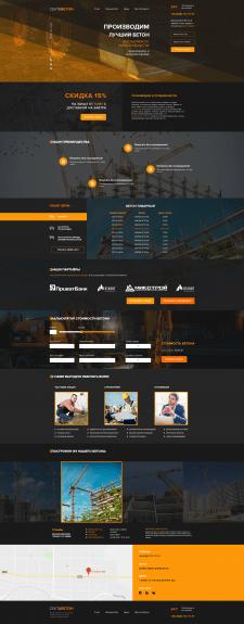 Сайт по продаже бетона