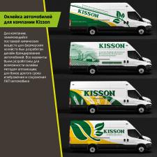 Оклейка автомобилей для компании Kisson