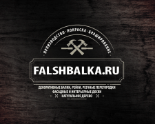Логотип Фальшбалка.ру (доработка и вариации)