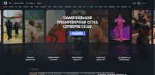 Создание сайта для поиска и игры с друзьями в игру
