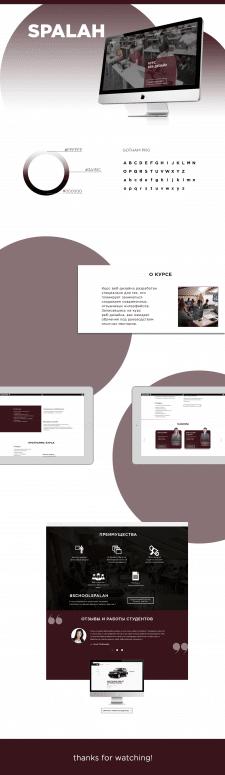 Landing page for Spalah