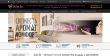 Shop.solo-air.com.ua
