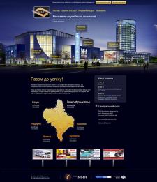 Сайт компанії Зеніт