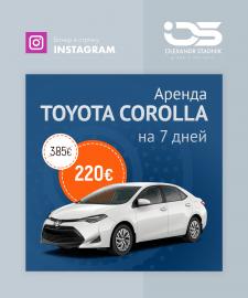 "Баннер компании Rental ""Аренда Toyota Corolla"""