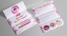 Буклет для цветочного магазина
