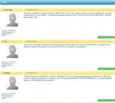 крауд ссылки ,форум,блог