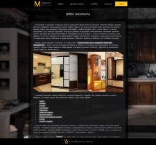 Meblika - Когда мебель в радость