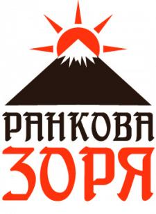 """Логотип клубу """"Ранкова зоря"""""""