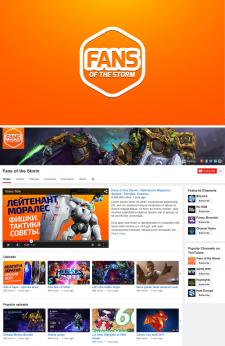 Логотип «Fans of the Storm» и оформление канала
