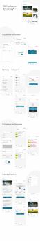 Макет и UX/UI мобильного приложения для Android и