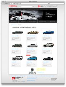 Дизайн сайта для автоцентра «Сателлит Моторс»