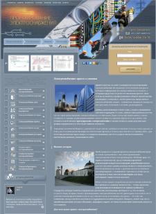 Оптимизация, продвижение el-sn.ru