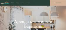 Сайт аренды квартиры