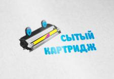 Логотип Сытый