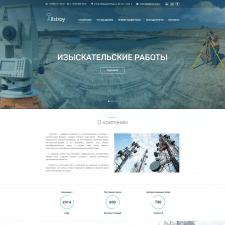Разработка сайта для компании «Allstroy»