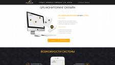 gps-platform