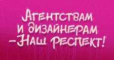 Иллюстрации - экраны для сайта