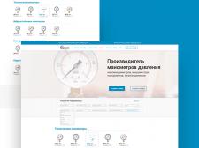 """Сайт для производителя манометров """"Паскаль"""""""