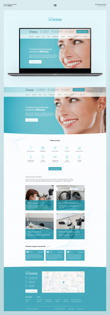 Дизайн сайта стоматологии Wienna