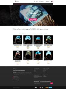 Сайт Frozenworlds.net